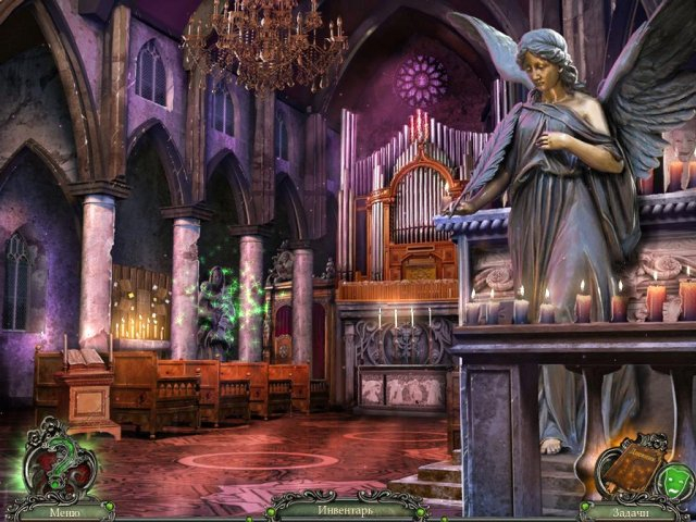 rite-of-passage-the-perfect-show-screenshot6 (640x480, 314Kb)