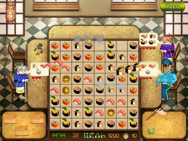 asamis-sushi-shop-screenshot6 (640x480, 414Kb)
