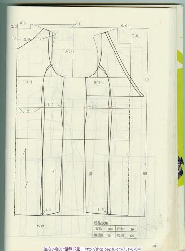 Дейнерис платье выкройка