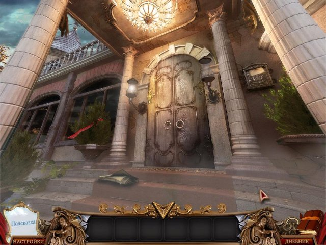 mirror-mysteries-2-forgotten-kingdoms-screenshot0 (640x480, 272Kb)