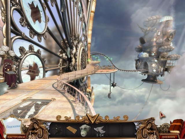 mirror-mysteries-2-forgotten-kingdoms-screenshot4 (640x480, 312Kb)