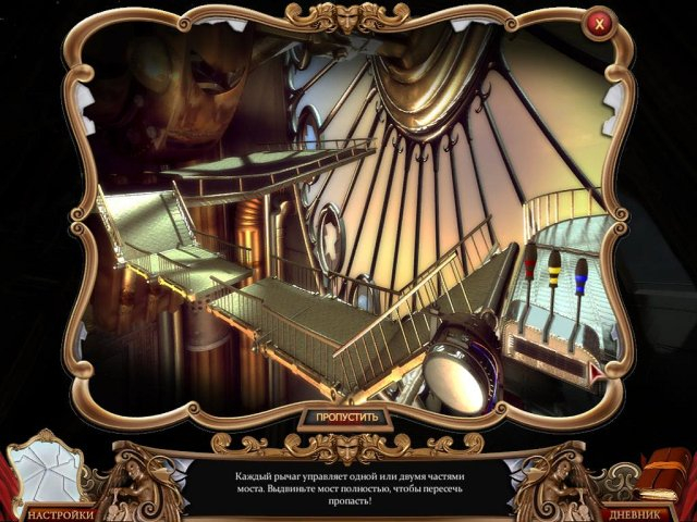 mirror-mysteries-2-forgotten-kingdoms-screenshot5 (640x480, 307Kb)