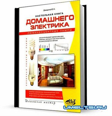 1356036330_spravochnik (366x379, 28Kb)