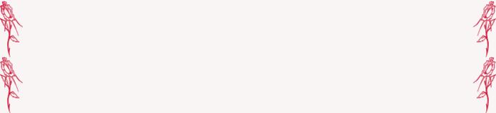 Безимени-2 (700x160, 20Kb)
