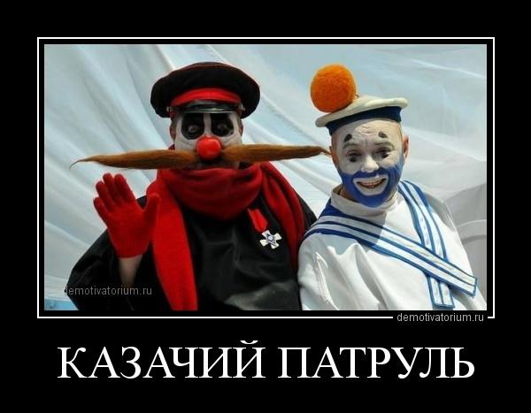 Миссия ОБСЕ на Луганщине провалена: договоренности с Козицыным о спасении Трехизбенки сорваны, - Москаль - Цензор.НЕТ 5926