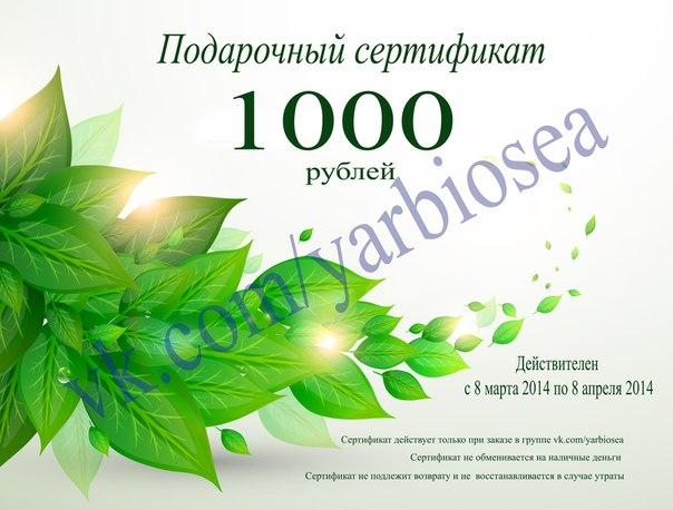 2664027_Yb3Bk6jxu0 (604x458, 56Kb)