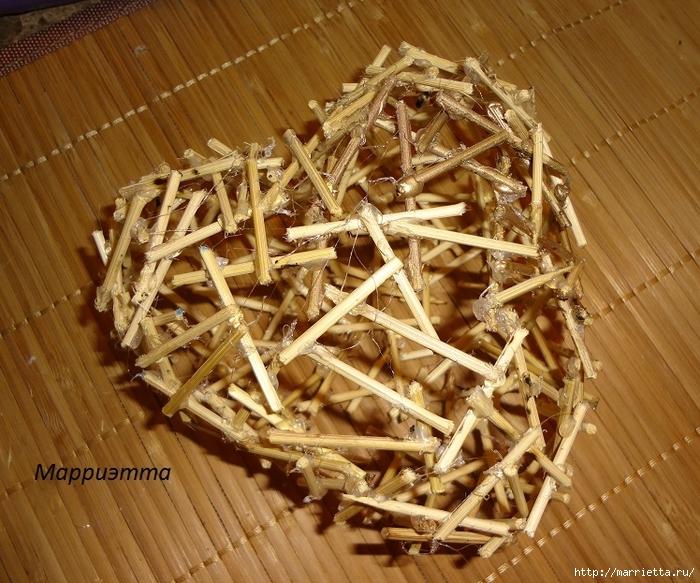 Моя золотая Валентинка. Пустотелое сердце из шашлычных палочек (9) (700x583, 374Kb)