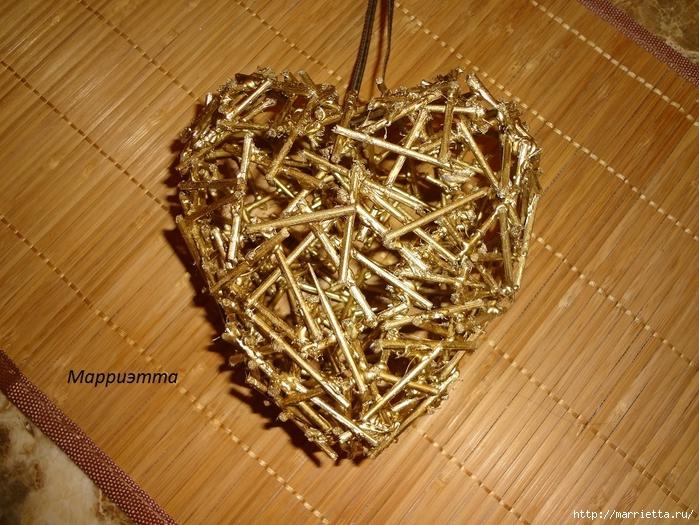 Моя золотая Валентинка. Пустотелое сердце из шашлычных палочек (16) (700x525, 370Kb)