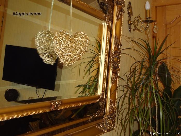 Моя золотая Валентинка. Пустотелое сердце из шашлычных палочек (19) (700x525, 317Kb)