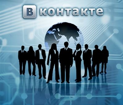 groups-vkontakte (399x341, 99Kb)