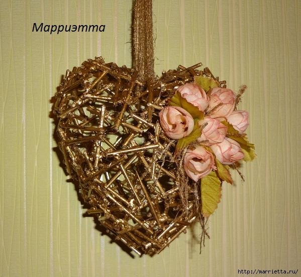 золотая Валентинка. Пустотелое сердце из шашлычных палочек (1) (599x552, 261Kb)