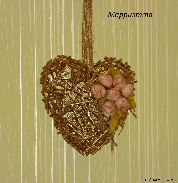 золотая Валентинка. Пустотелое сердце из шашлычных палочек (3) (583x597, 234Kb)