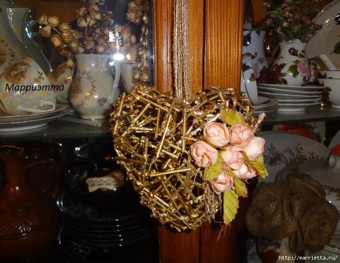 золотая Валентинка. Пустотелое сердце из шашлычных палочек (7) (700x541, 334Kb)