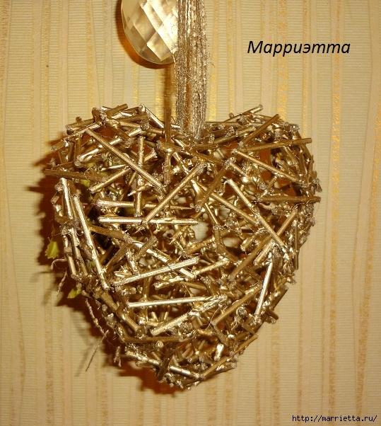 золотая Валентинка. Пустотелое сердце из шашлычных палочек (11) (539x602, 289Kb)