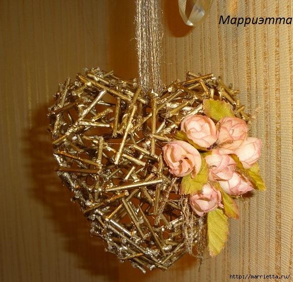 золотая Валентинка. Пустотелое сердце из шашлычных палочек (12) (581x561, 300Kb)
