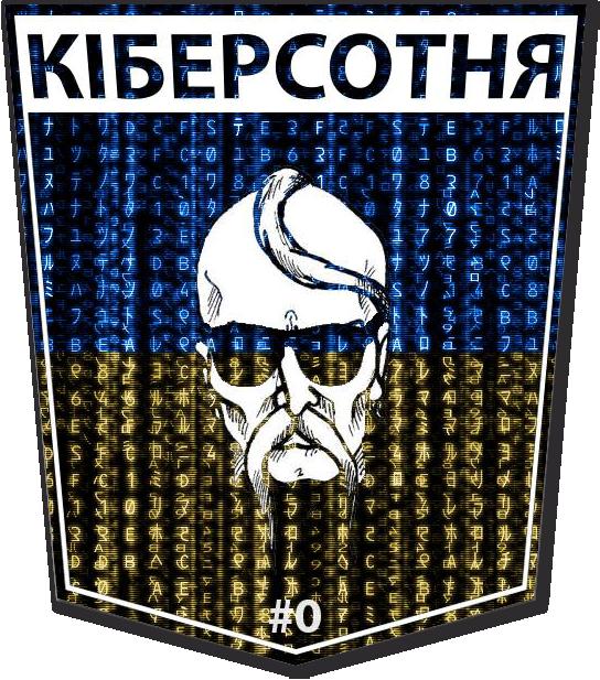 Кибер-сотня (544x617, 665Kb)