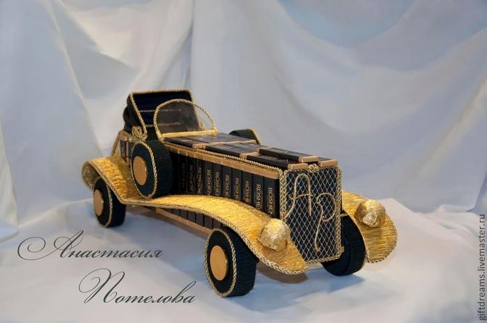 машина из конфет (11) (700x464, 164Kb)
