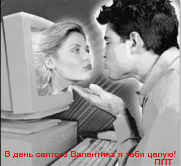 Виртуальные женщины покоряют реальных мужчин. Чем дольше брак, тем меньше секса