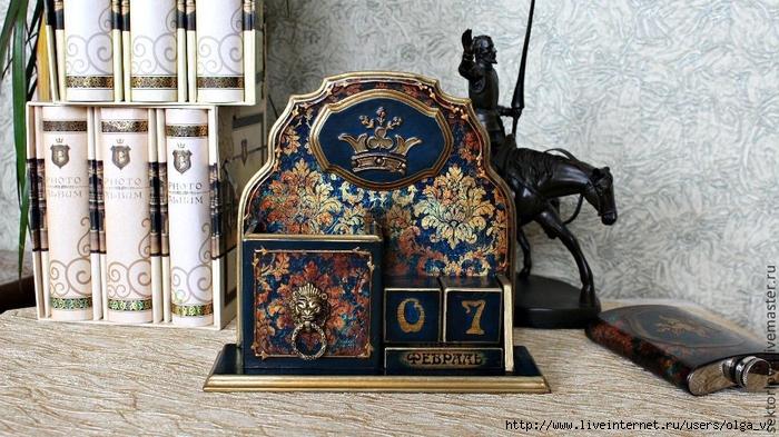 87420713893-kantselyarskie-tovary-vechnyj-kalendar-karandashnitsa-n5549 (700x393, 292Kb)