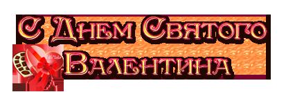 proxy.imgsmail.ru (426x133, 63Kb)
