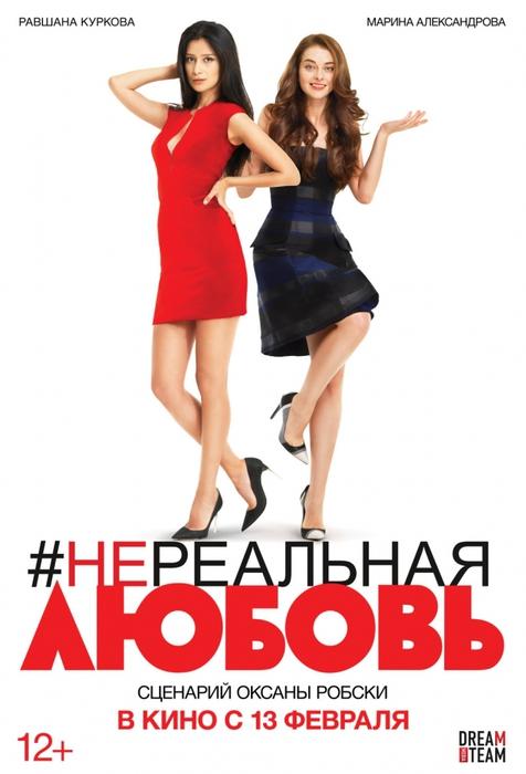 3726595_kinopoisk_ru2298213o_1_ (476x700, 170Kb)