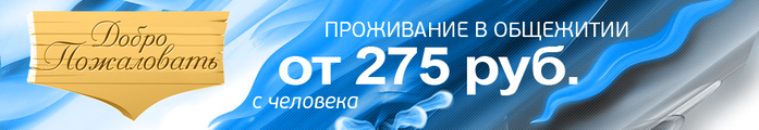 3085196_ceny (700x120, 151Kb)