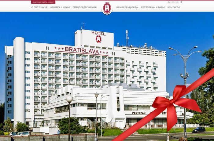 hotel-bratislava-kiev-opened (700x462, 353Kb)