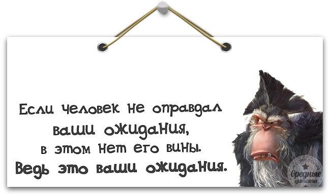http://img0.liveinternet.ru/images/attach/c/10/110/13/110013400_large_3.jpg