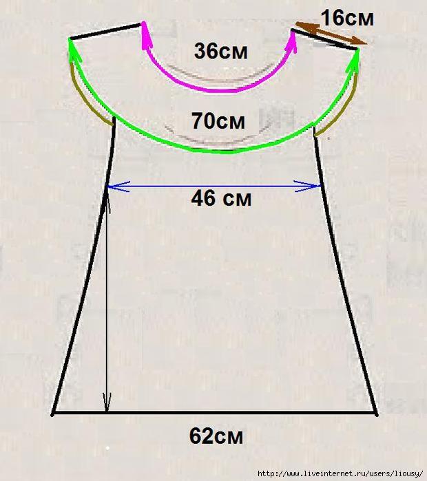кокетка1 (620x699, 146Kb)