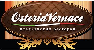Osteria Vernace – ресторан итальянской кухни (2) (328x176, 93Kb)
