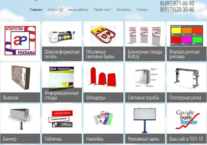 Качественная широкоформатная печать здесь: http://агентство-реклама.рф/services/shirokoformatnaya-pechat.htm/4682845_ (700x493, 202Kb)