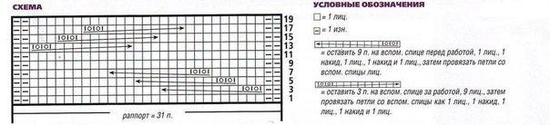 yWFJyiHkMSQ (604x138, 27Kb)