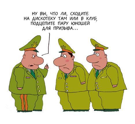 Российская военная агрессия угрожает миру, - Кэмерон на саммите НАТО - Цензор.НЕТ 5175