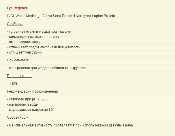2014-02-15_13-30-03 (607x470, 15Kb)