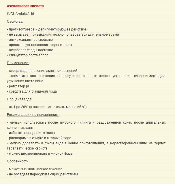 2014-02-15_13-23-55 (607x640, 23Kb)