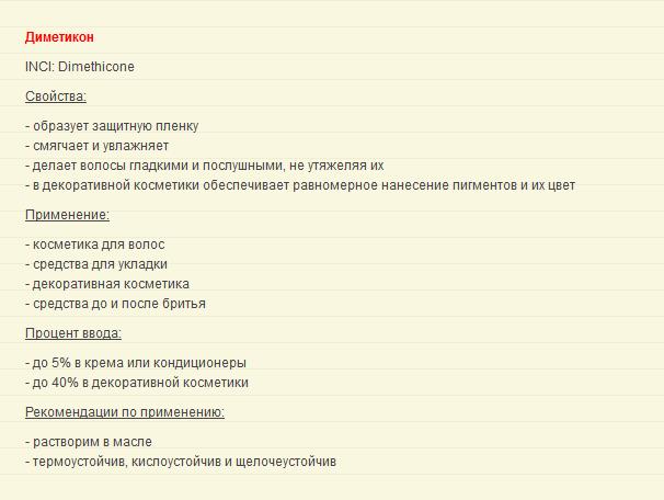 2014-02-15_13-25-55 (606x456, 14Kb)