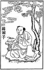 3517075_150pxHan_Xiangzi (150x238, 14Kb)