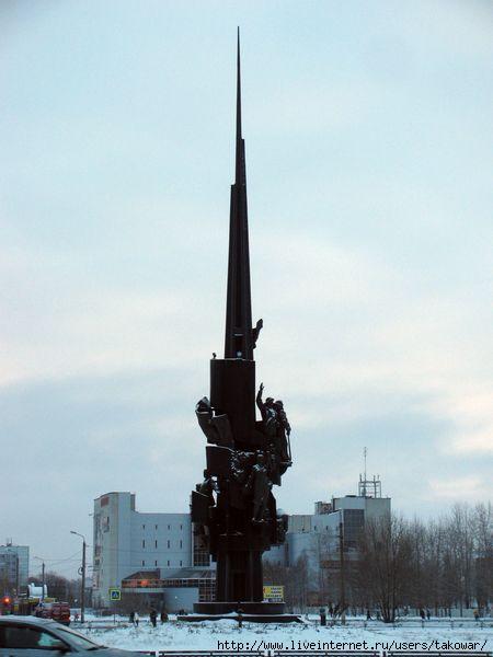Северодвинск. Памятник Корабелам/1413032_IMG_4818 (450x600, 85Kb)