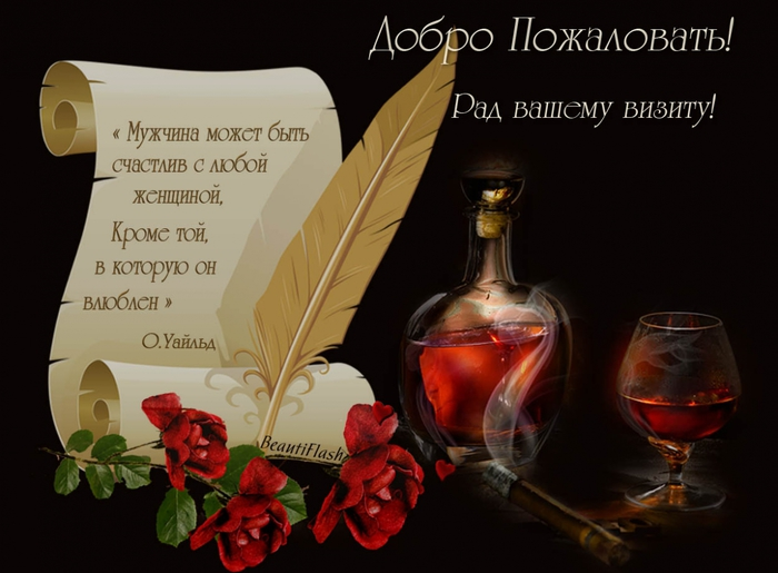 4303489_aramat_0049_1_ (700x515, 198Kb)