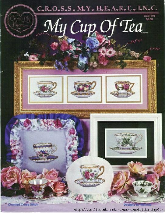 my cup of tea 01 (542x700, 371Kb)