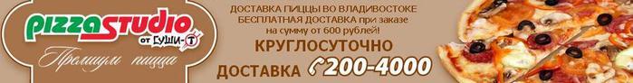 Безымянный (700x92, 18Kb)