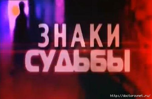 1392546025_znaki_sud_buy2 (500x326, 67Kb)