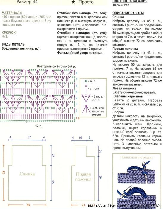 jelet-brusnika1 (548x700, 305Kb)
