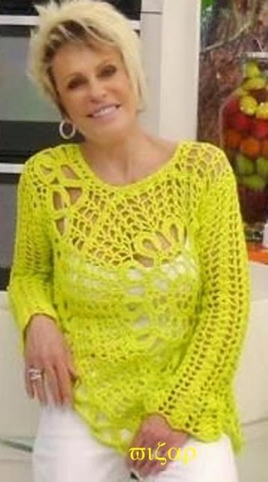 blusa ana amarelo limão (388x700, 154Kb)