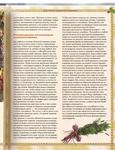 Превью Объемная вышивка_Page_007 (536x700, 624Kb)