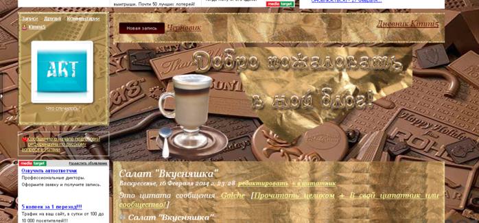 Screenshot_517 (700x325, 467Kb)