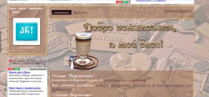 Screenshot_515 (700x326, 358Kb)