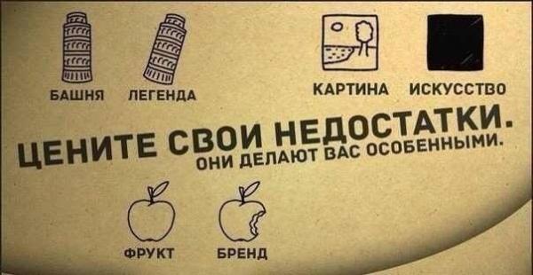 smeshnie_kartinki_139210702380 (600x310, 92Kb)