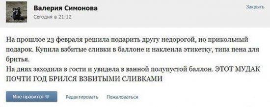 smeshnie_kartinki_139235624453 (550x218, 57Kb)