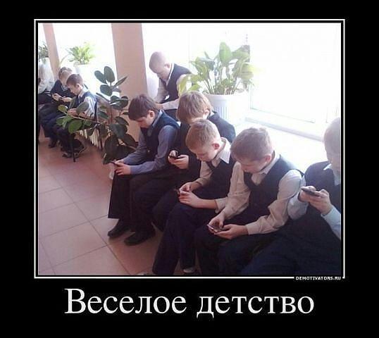 smeshnie_kartinki_139231640655 (538x480, 88Kb)